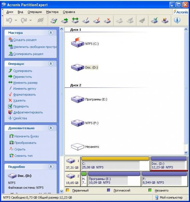 Acronis partition expert 2003 key generator